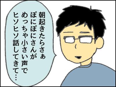 20171113_02.jpg