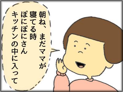 20171113_04.jpg