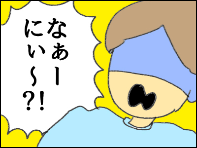 20171113_07.jpg