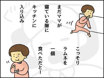 20171113_08.jpg