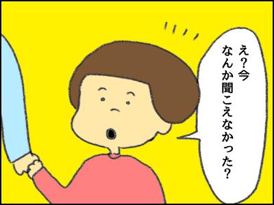 20171114_04.jpg