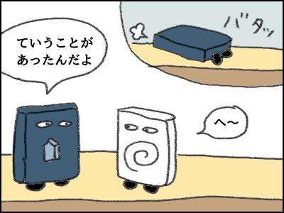 20171115_04.jpg