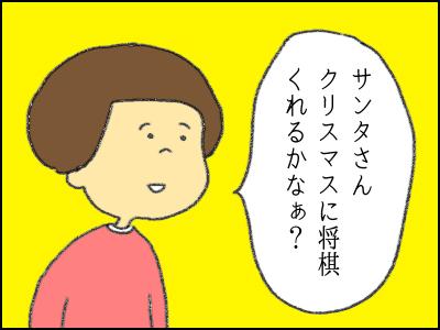 20171115_07.jpg