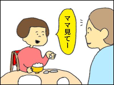 20171116_02.jpg