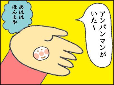 20171116_03.jpg