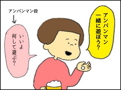 20171116_04.jpg