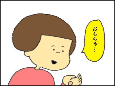 20171116_05.jpg