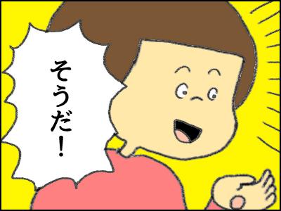 20171116_06.jpg