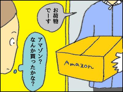 20171117_01.jpg