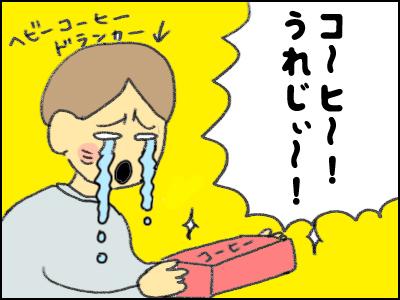 20171117_05.jpg