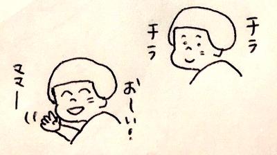 20171117_10.jpg