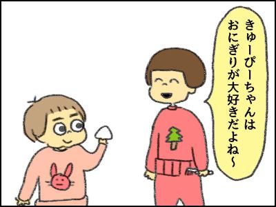 20171118_02.jpg