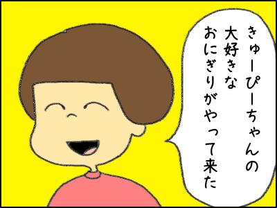 20171118_03.jpg