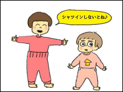 20171120_01.jpg