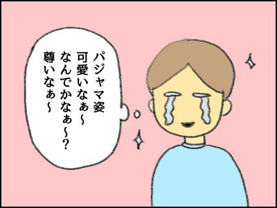 20171120_02.jpg