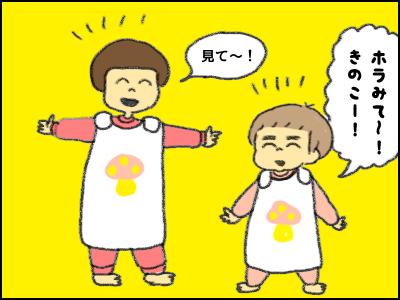 20171120_03.jpg
