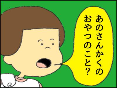 20171122_10.jpg