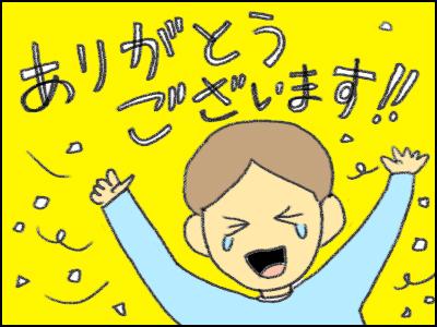20171122_11.jpg