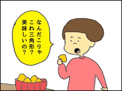 20171122_01.jpg