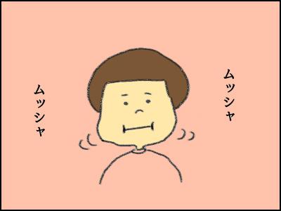 20171122_03.jpg