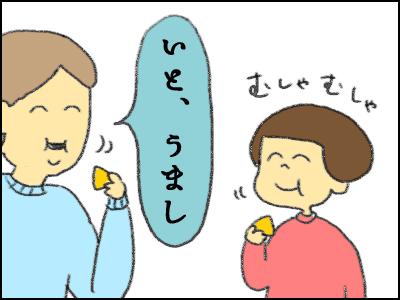 20171122_05.jpg