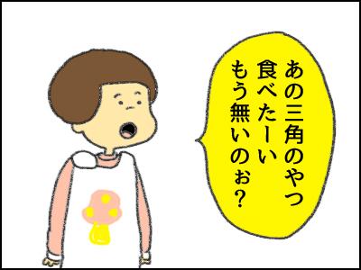 20171122_06.jpg
