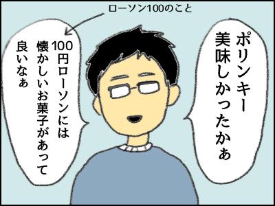 20171122_07.jpg