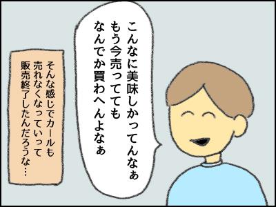 20171122_08.jpg