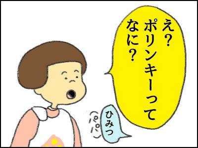 20171122_09.jpg
