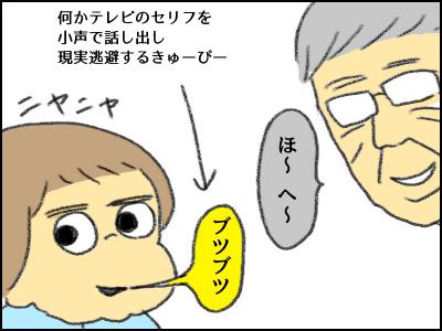 20171123_06.jpg