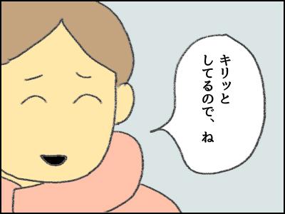 20171123_09.jpg