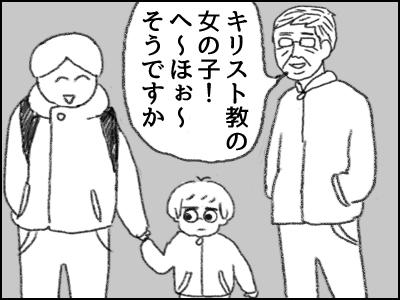 20171123_11.jpg