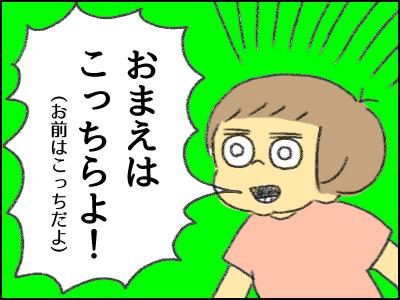 20171124_01.jpg