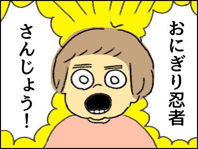 20171124_02.jpg