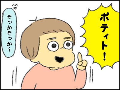 20171124_05.jpg