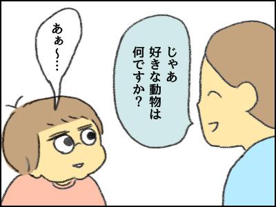 20171124_06.jpg