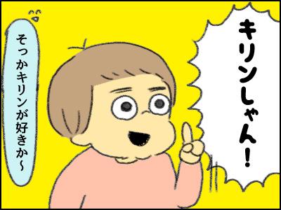 20171124_07.jpg