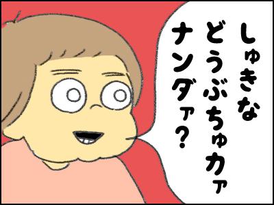 20171124_09.jpg