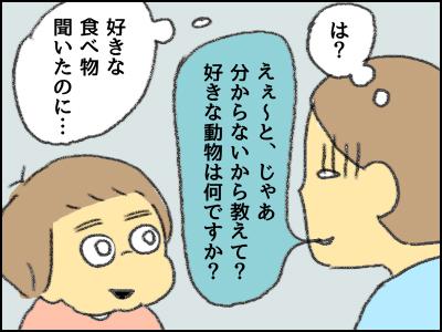 20171124_11.jpg