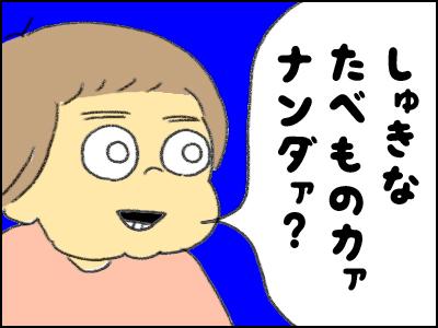 20171124_12.jpg