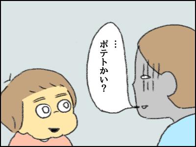 20171124_13.jpg