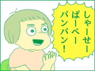 20171124_16.jpg