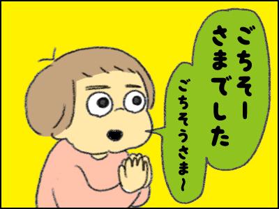 20171124_17.jpg
