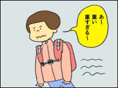 20171128_02.jpg