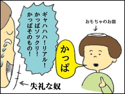 20171129_01.jpg