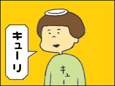 20171129_05.jpg