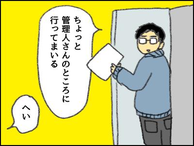 20171130_01.jpg