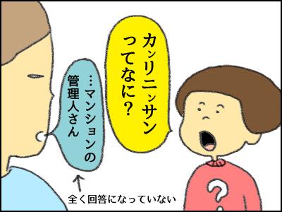20171130_02.jpg