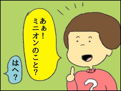 20171130_03.jpg