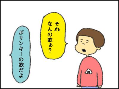 20171201_02.jpg